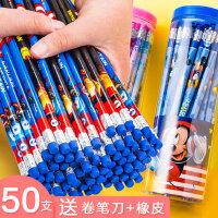 正品迪士尼铅笔带橡皮小学生用套装擦头的铅笔卡通可爱创意考试初学者儿童一年级幼儿园用无铅无毒hb文具用品