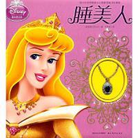 迪士尼永恒�典公主故事����-睡美人美��迪士尼公司 著湖北美�g出版社9787539440903【正版��籍,可�_�l票】