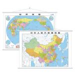 最新版中国地图挂图+世界地图挂图(787mm*1092mm全开 专用挂图 套装共2张)