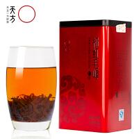 【安徽池州馆】 安徽特产 天方茶叶150g听装祁红毛峰