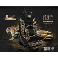 豹纹汽车座套四季通用全包新款冬季皮坐垫时尚男女轿车座椅套 豹纹豪华版妩媚-短绒款 金黑