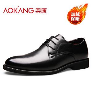 奥康男鞋商务正装皮鞋加绒真皮尖头英伦男士结婚皮鞋德比大码鞋子