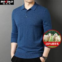 伯克龙男士纯羊毛衫 秋冬季新款100%羊毛针织衫男装青中老年套头拉链高领毛衣 Z8017