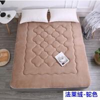 加厚法莱绒羊羔绒床垫保暖可折叠榻榻米1.5/1.8m双单人床垫被床褥 法莱绒 驼色