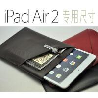 iPad Air2 iPad5专用 皮套 平板套 保护套 内胆包 收纳袋