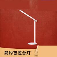 【支持�Y品卡】照明LED�o眼�和��W�宿舍插��P室大�W生��桌�{光��x小�_��n6r