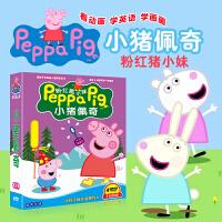 粉红猪小妹高清动画dvd光盘小猪佩奇4DVD中英文双语卡通碟片