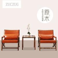 ZUCZUG北欧单人沙发椅实木新中式会所酒店售楼处洽谈桌椅阳台休闲沙发椅