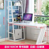 钢化玻璃电脑台式书桌组合带书架写字桌现代简约学生家用电脑书桌