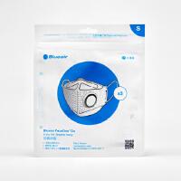 瑞典布鲁雅尔(Blueair)防尘透气口罩防雾霾PM2.5口罩 【3只装】S码-适合儿童
