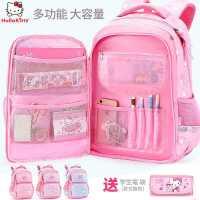 凯蒂猫书包超轻便女小学生三四五六年级大容量韩版儿童双肩包可爱