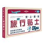 LP 孤��星球Lonely Planet旅行�x物系列:史上最佳旅行�N士