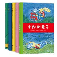 安徒生获奖插画家贝尔纳优秀作品集:全5册(你醒了吗+小狗和兔子+洗衣篮里的比布斯+如果我可以许个愿+脚鱼)