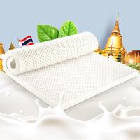 7.5cm厚泰国天然乳胶床垫 可折叠 榻榻米床垫 双人床垫 床褥子 薄垫