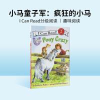 英文Pony Scouts: Pony Crazy 小小童子军:疯狂的小马 [4-8岁]