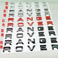 路虎车标 字母RANGE ROVER机盖标贴极光揽胜运动版前后英文标志SN8719
