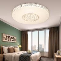 雷士照明LED圆形卧室灯温馨浪漫书房房间走廊灯具简约现代吸顶灯