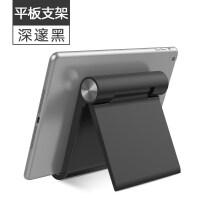 手机桌面懒人支架通用床头多功能托ipad平板电脑创意简约折叠式便携支夹驾看电视直播抖音简易小支撑架子