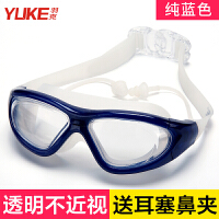 HiSEA 大框泳镜女女士高清透明防水防雾游泳眼镜男士近视游泳镜