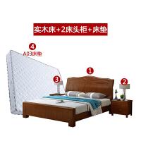 实木床1.8米中式简约现代双人床1.5婚床气压高箱抽屉储物卧室家具 1800mm*1900mm 箱框结构