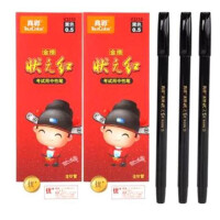 真彩V3310 真彩状元红考试中性笔针管0.5mm 黑色 12只\盒