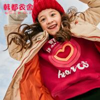 【1件3折144元】韩都衣舍童装2019冬装新款女童两件套儿童加绒中大童套装YJ9651��