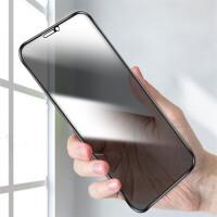 苹果7/8plus防窥膜iPhone/x/xr/7/8/6/6s全屏覆盖xsmax钢化玻璃膜