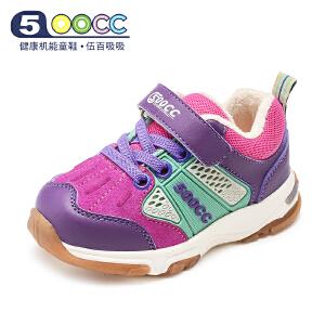 500cc机能鞋时尚男女童鞋冬季新款宝宝运动学步鞋保暖婴儿鞋透气