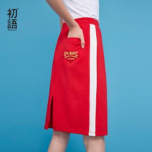 初语2018夏季新款  H型运动风撞色中腰半身休闲中裙女学生学院风