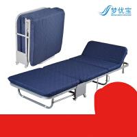 三折床办公折叠床单人床陪护床午休午睡床1.2米木板海绵床 特惠款里布深蓝色65cm宽 送防尘罩