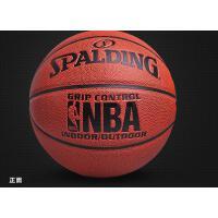 斯伯丁篮球掌控系列比赛用球74-604Y室内外兼用PU材质!