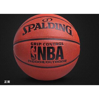 斯伯丁篮球掌控系列比赛用球74-604Y室内外兼用PU材质! 【斯伯丁篮球】室内外兼用 PU材质!