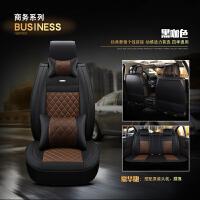 大众新宝来朗逸捷达桑塔纳英朗专用座套全包四季通用皮革汽车坐垫SN0573