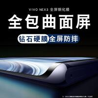 vivonex3�化膜5g版nex3 3s全屏曲面全包vivo曲屏手�C膜vivoenx3新�{光��化玻璃保�o膜vovine