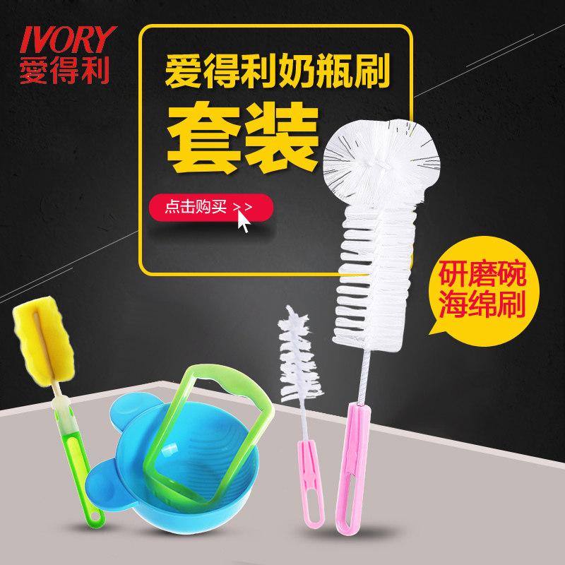 奶瓶刷婴儿奶瓶清洁刷清洗刷子奶嘴刷子尼龙材质经济装F01a126