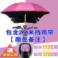 家居生活用品电动车遮阳伞黑胶伞雨蓬棚防紫外线加粗加厚加长助力踏板车伞