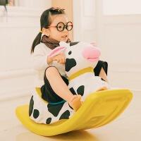 婴儿玩具塑料小木马宝宝摇椅1-3岁儿童摇摇马加大厚幼儿园