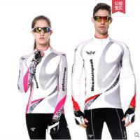 开衫立领时尚印花户外男女自行车服薄款长袖骑行服上衣