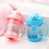 宝宝吸管杯儿童水杯婴儿学饮杯带手柄训练杯便携水壶喝水杯