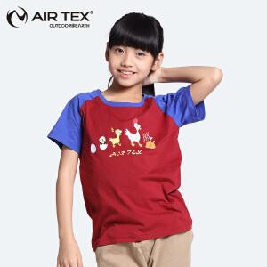【品牌特卖  仅限今天】AIRTEX/亚特小鸡印花圆领短袖运动速干T恤童款 英国时尚户外