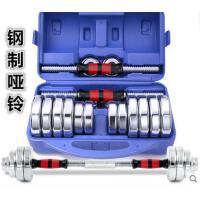 哑铃力量训练钢制电镀健身器材家用哑铃杠铃女纯钢哑铃男士10 20 25kG30