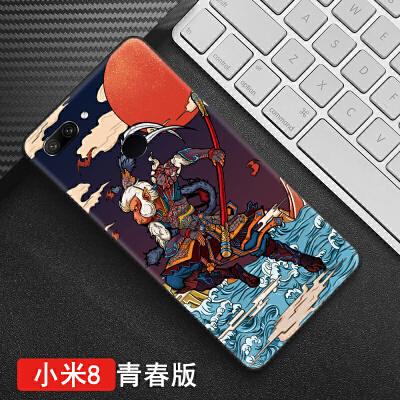小米8青春版手机壳 立体浮雕 创意中国风 手机套 全包防摔硬壳个性潮男 来图定制小米8青春版保护壳 小米8青春版手机壳立体浮雕