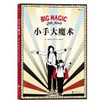 小手大魔术 Big Magic for Little Hands: 25 Astounding Illusions f