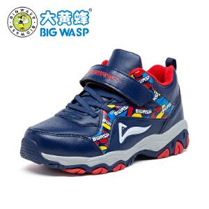 大黄蜂男童鞋 冬季儿童加绒运动鞋男孩保暖户外棉鞋6-12岁大童鞋