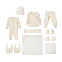 2018婴儿礼盒件装 新生儿春夏款内衣礼盒四季件套 66cm
