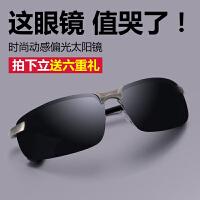 司机护目镜汽车眼镜男士太阳镜偏光镜开车驾驶墨镜防紫外线防眩光