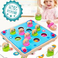 儿童蒙氏早教1-2-3一岁女宝宝钓鱼玩具男孩磁性套装
