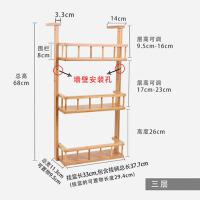 厨房置物架挂件冰箱收纳架侧挂架储物架 冰箱挂架侧壁挂架楠竹