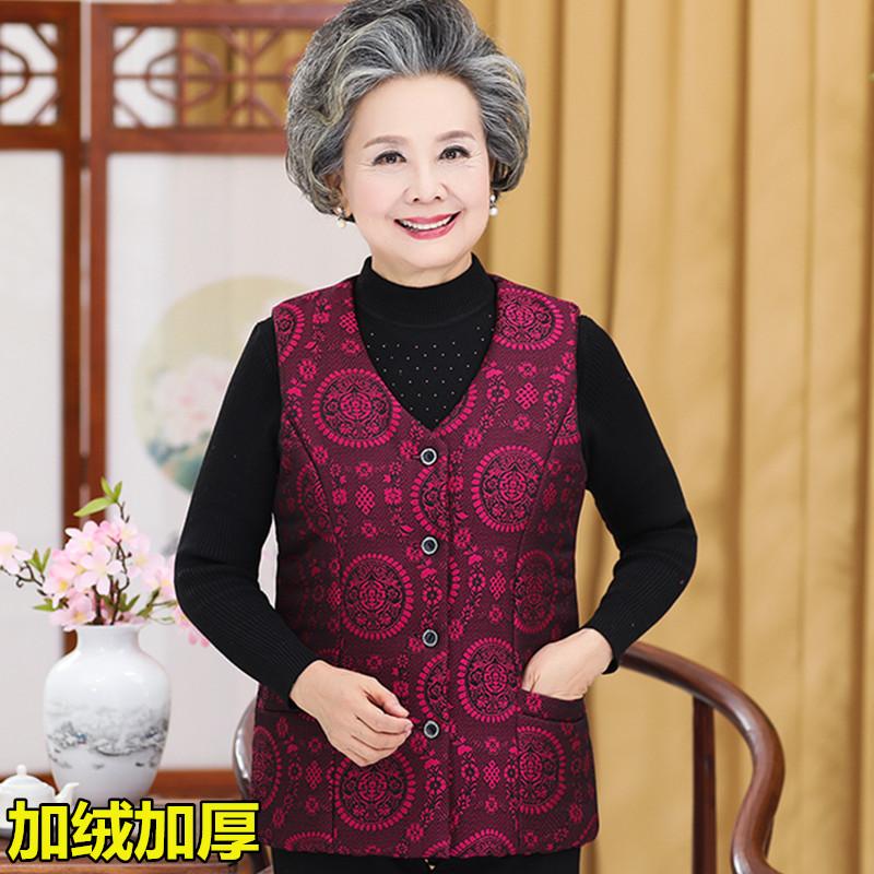 中老年人马甲冬装女棉衣外套607080岁奶奶装唐装马夹加绒老人上衣 一般在付款后3-90天左右发货,具体发货时间请以与客服协商的时间为准