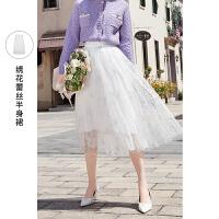 三彩2021冬季新款重工蕾丝绣花网纱半身裙中长裙精致仙女风纱纱裙